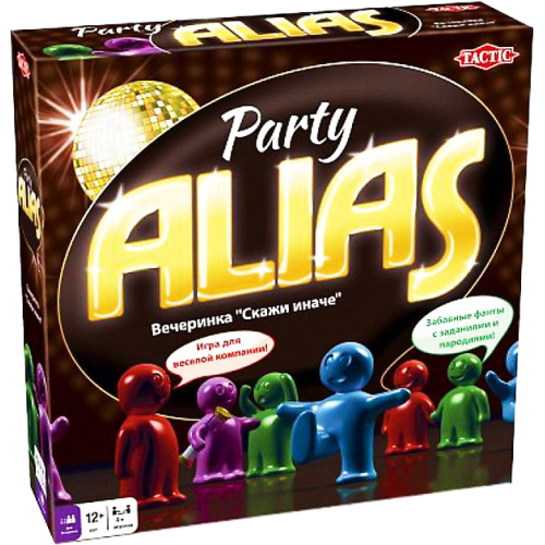 Alias Party