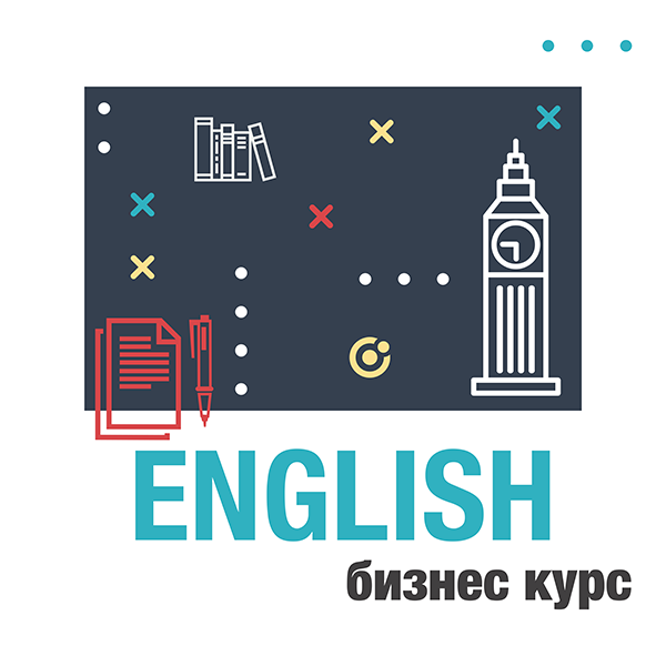 Business English lesson (90 min)