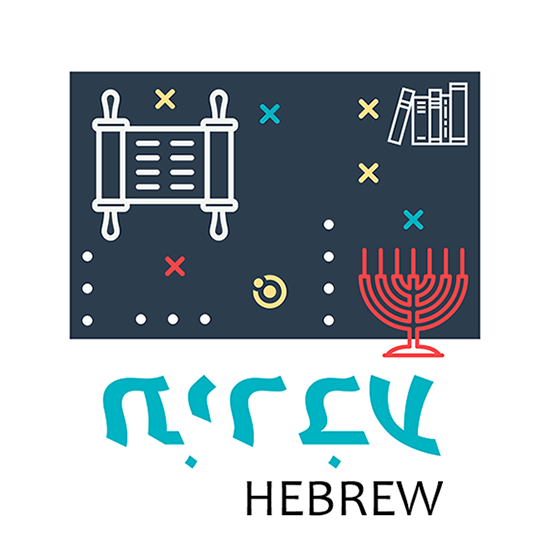 Hebrew lesson (90 min)