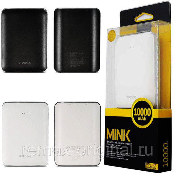 Power Bank REMAX 10 000 mAh Li-pol