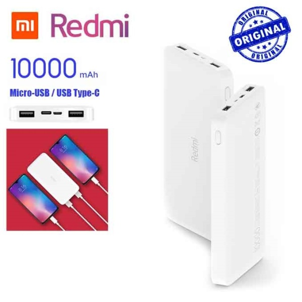 Xiaomi Redmi Power Bank White 10000mAh
