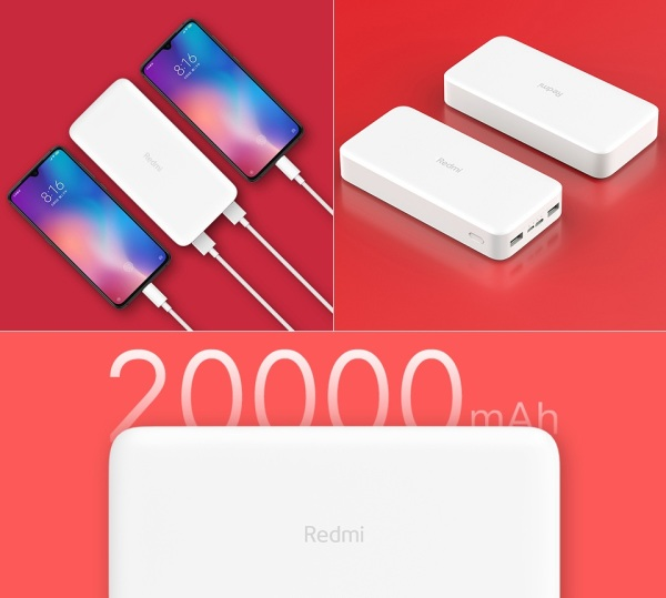 Xiaomi Redmi Power Bank White 20000mAh