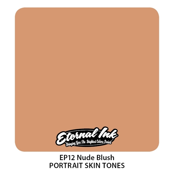 Nude Blush 15ml (румяна) ОРИГИНАЛ!