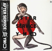 Yellow Magic Orchestra ''After Service''