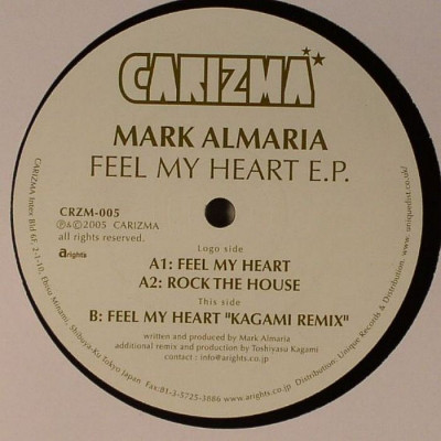 Mark Almaria - ''Feel My Heart E.P.''