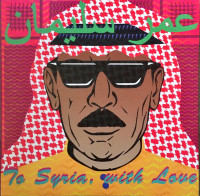 Omar Souleyman - ''To Syria, With Love''