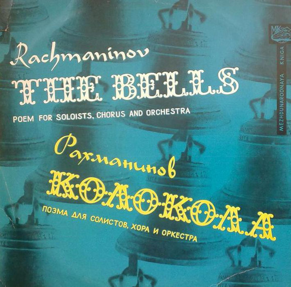 Sergei Vasilyevich Rachmaninoff - ''The Bells''