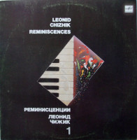 Leonid Chizhik - Реминисценции 1 • Reminiscences 1