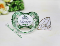 Personalized Green Canpol Babies Pacifier with Swarovski Crystals. Bling Dummy