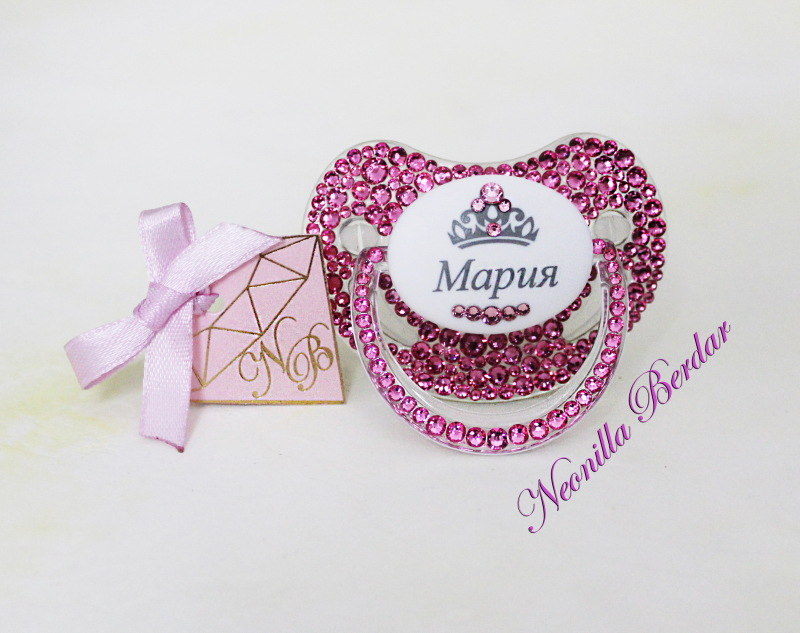 Personalized Rose Canpol Babies Orthodontic Pacifier with Swarovski Crystals. Bling Dummy