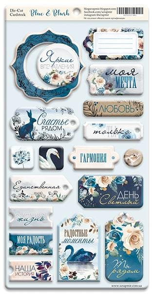 Чипборд для скрапбукинга Blue & Blush (RU), Scrapmir