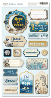 Чипборд для скрапбукинга Nautical Graphic (RU), Scrapmir