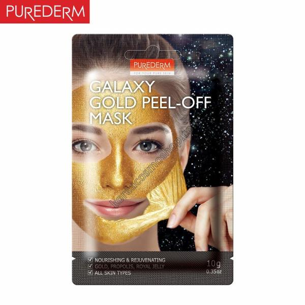 Маска-пилинг с золом и прополисом Purederm Galaxy Gold Peel-off Mask