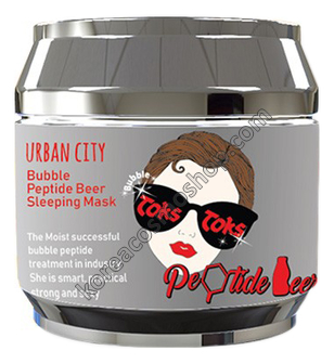 Пептидная маска для лица URBAN DOLLKISS Urban City Bubble Peptide Beer Sleeping Mask