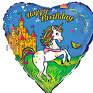 "FM Сердце И-119 BIRTHDAY UNICORN 18"" 201612"